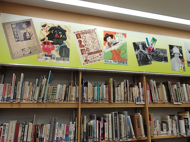 スタジオよもだ → 台東区立中央図書館
