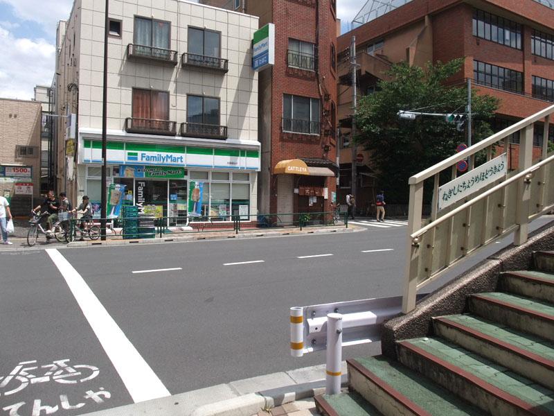 スタジオよもだ → 珈琲の店デン 鶯谷