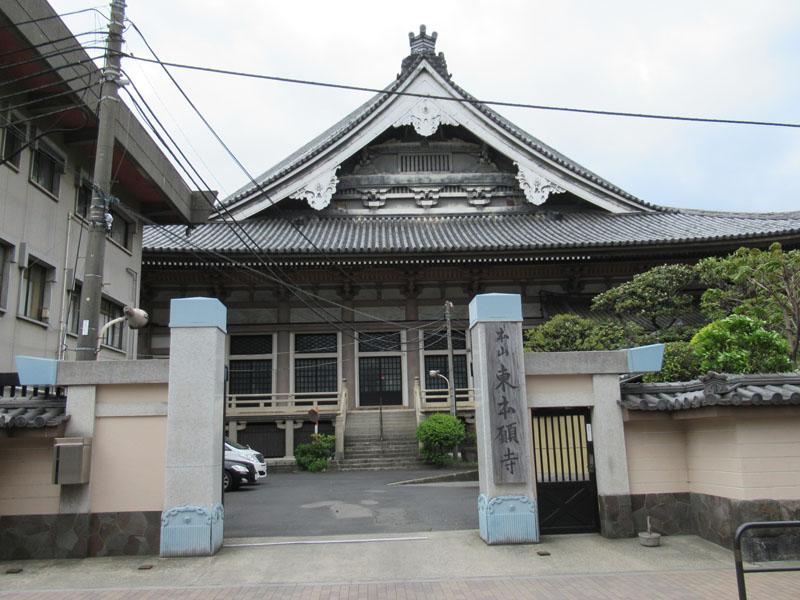 スタジオよもだ → かっぱ橋道具街 東本願寺