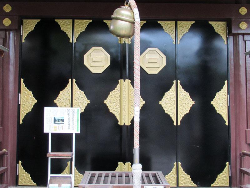 スタジオよもだ → 元三島神社