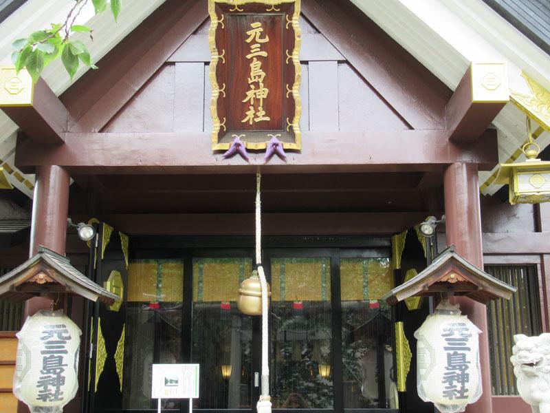 スタジオよもだ → 元三島神社 鶯谷