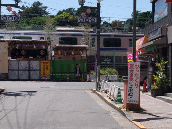 スタジオよもだ → 元三島神社 例大祭