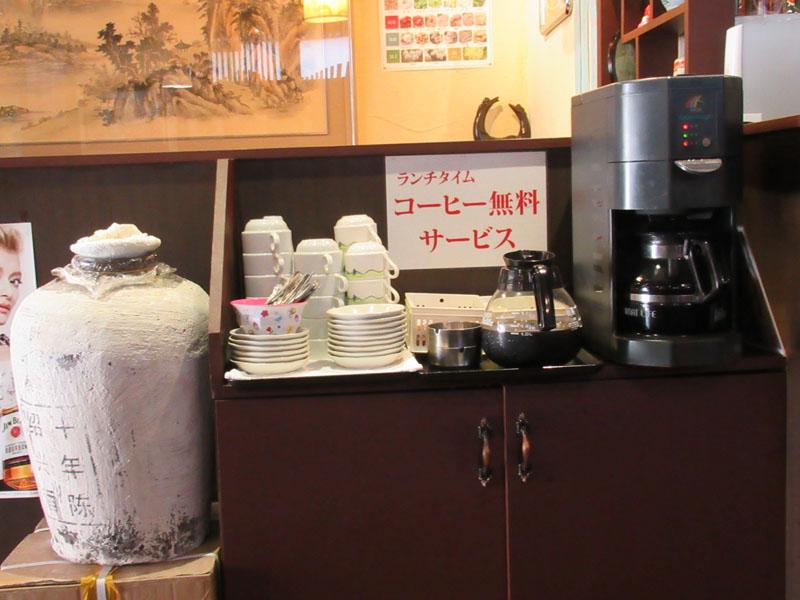 スタジオよもだ → 鴻福餃子酒場