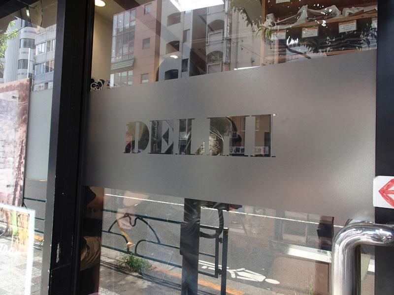 スタジオよもだ → デリー 上野店
