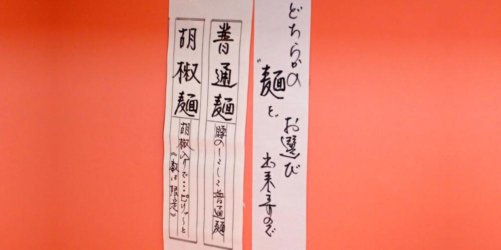 スタジオよもだ → 大弘軒 鶯谷駅北口