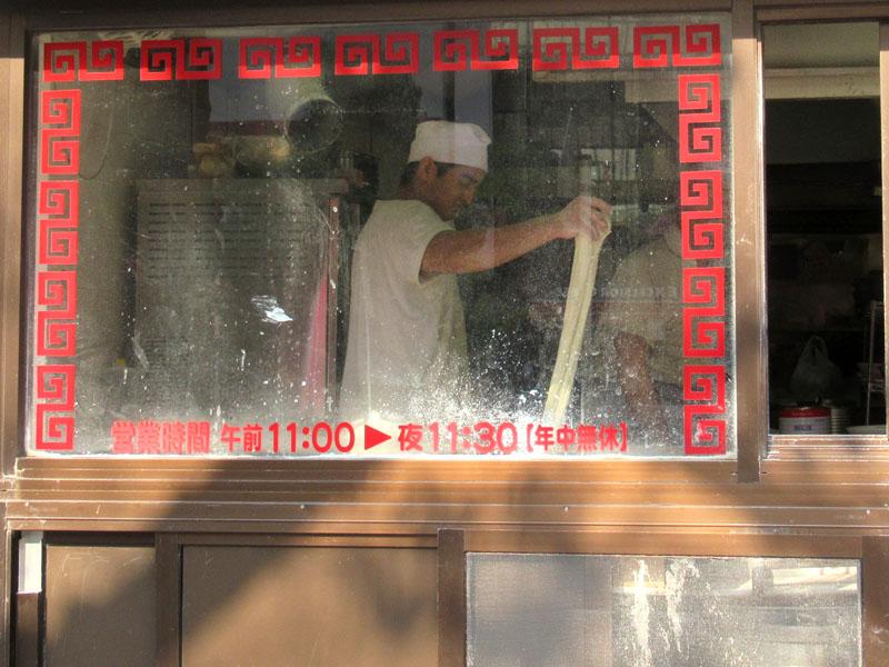 スタジオよもだ → 中国手打拉麺 馬賊 日暮里