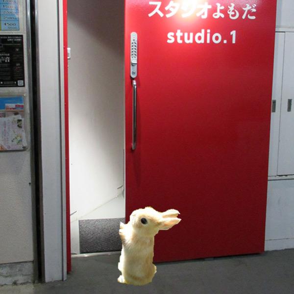 スタジオよもだ レンタルスタジオ・レンタルスペース