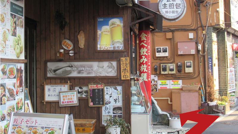 スタジオよもだ → 鴻福餃子酒場 鶯谷