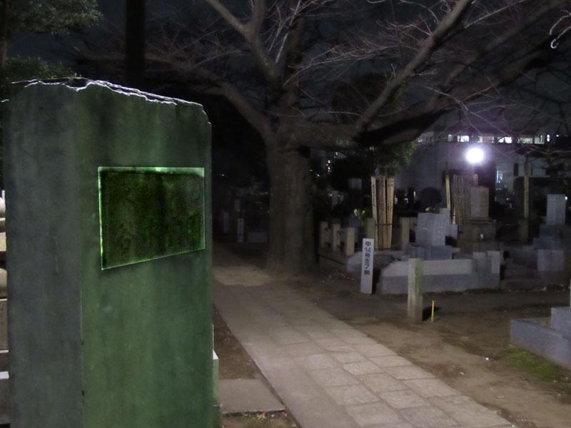 スタジオよもだ 台東区 レンタルスタジオ 谷中霊園