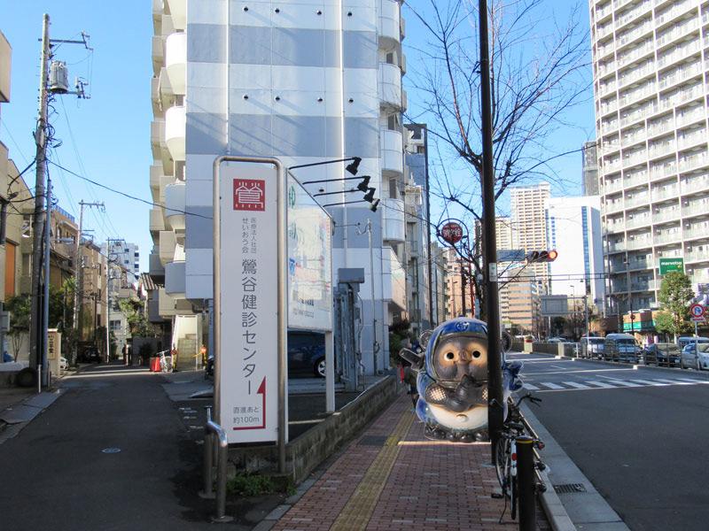 スタジオよもだ → ふじ田 日暮里