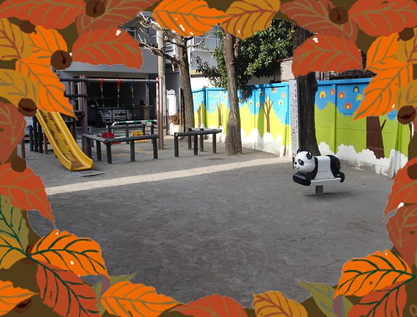 根岸2丁目児童遊園 鶯谷