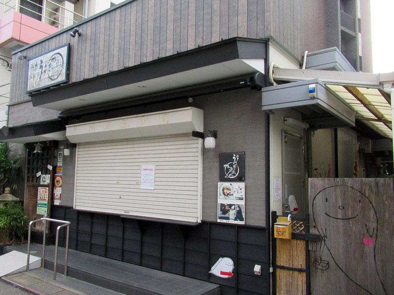 スタジオよもだ → 江戸うさぎ 日暮里