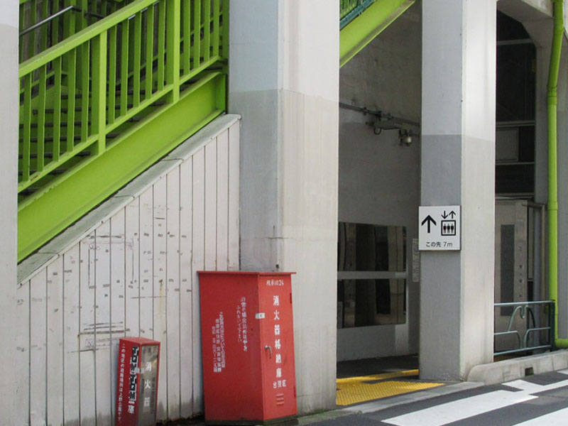 スタジオよもだ → 風土菓 桃林堂 上野