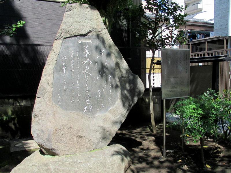 スタジオよもだ → 一葉記念館 竜泉