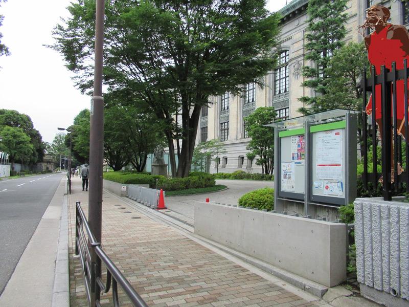 スタジオよもだ → 国際子ども図書館 上野