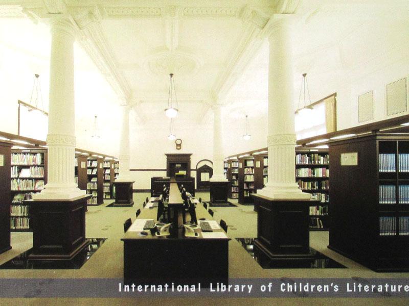 スタジオよもだ → 国際子ども図書館