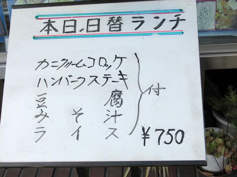 スタジオよもだ → 三好弥 鶯谷・東日暮里