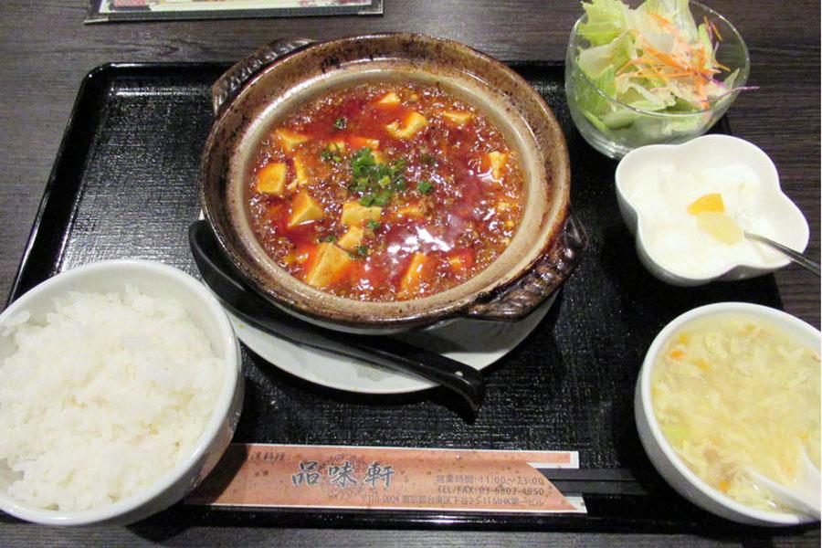 スタジオよもだ → 台湾料理 品味軒