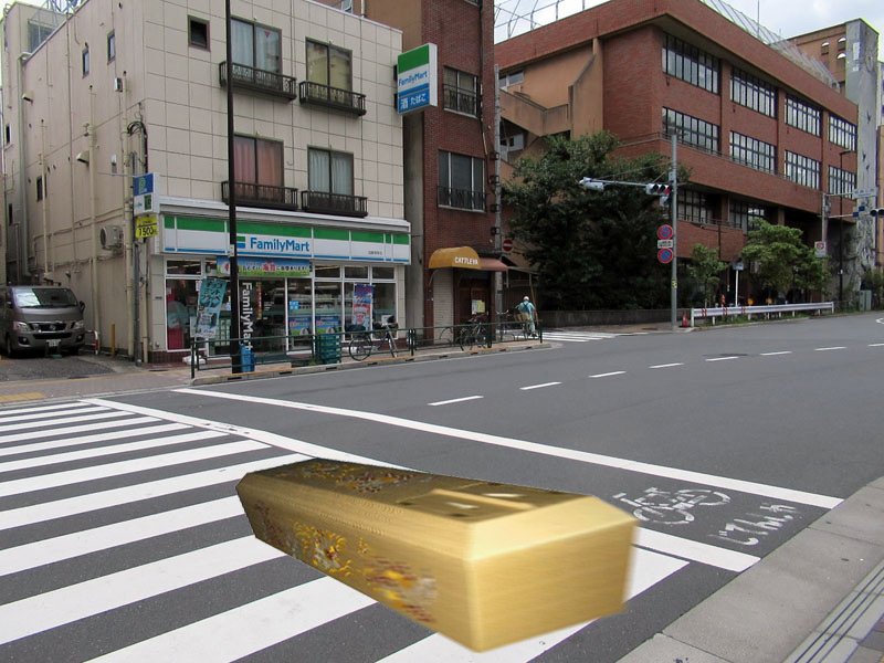 スタジオよもだ → カンザイパ~ン本舗