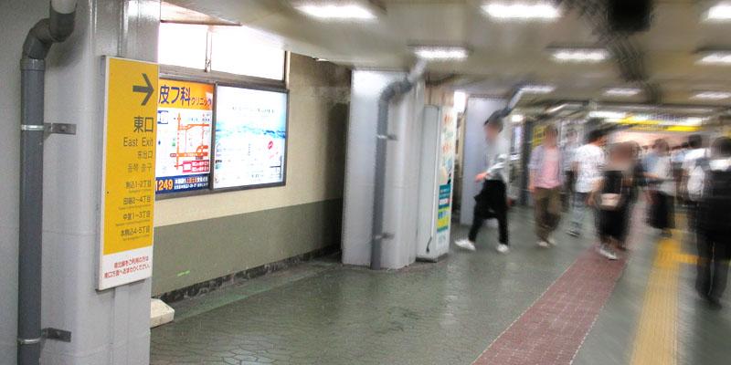 スタジオよもだ → JR駒込駅