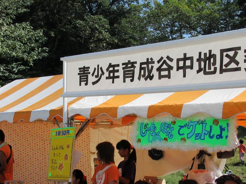 スタジオよもだ → 谷中 上野桜木 日暮里