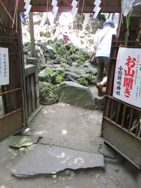 スタジオよもだ → 小野照崎神社 お山開き