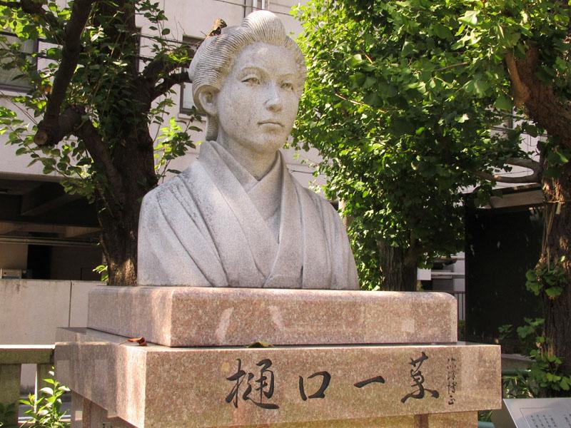 千束稲荷神社 たけくらべ記念碑 竜泉