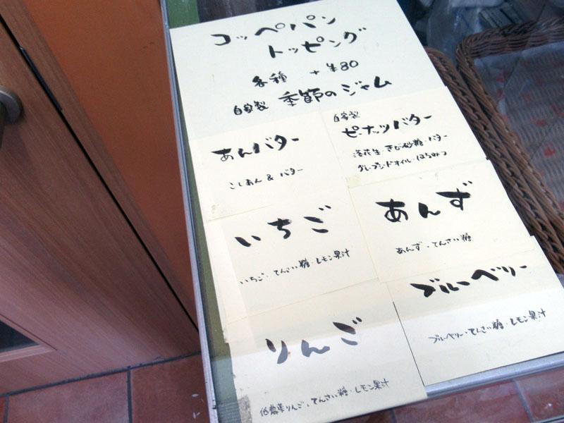 スタジオよもだ → パン工房 こむぎゅ 谷根千