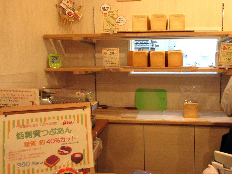 スタジオよもだ → 焼きたて食パン専門店 一本堂 入谷