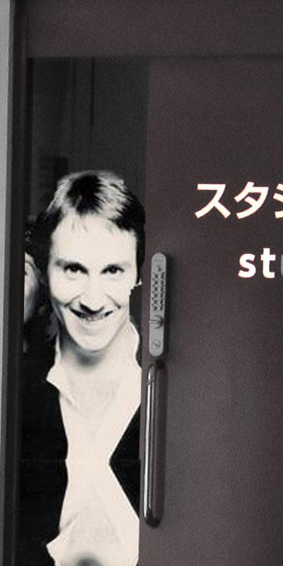 スタジオよもだ レンタルスタジオ・レンタルスペース 台東区