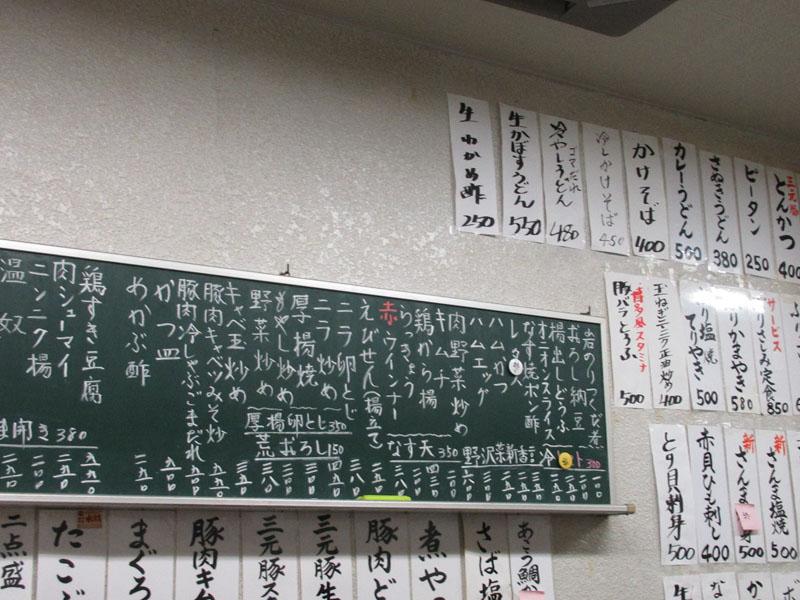 スタジオよもだ → ときわ食堂 入谷