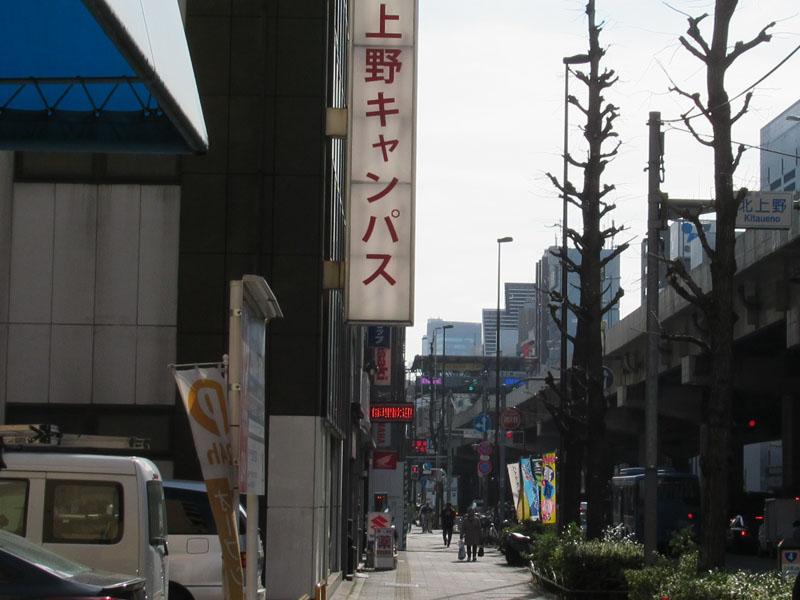 スタジオよもだ → 下谷神社 稲荷町