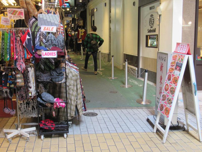 スタジオよもだ → 新東洋 上野