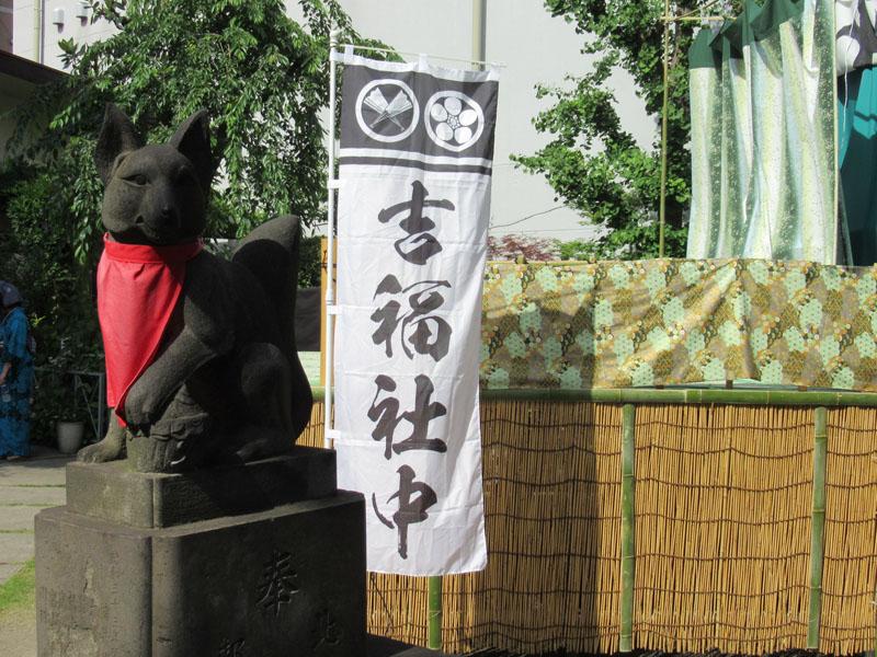 千束稲荷神社 例大祭