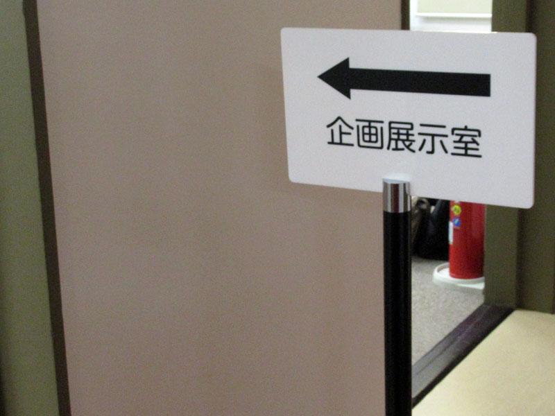 スタジオよもだ → 奏楽堂 上野
