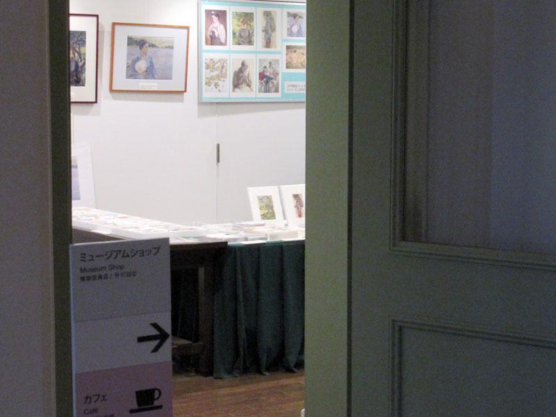 スタジオよもだ → 黒田記念館 上野