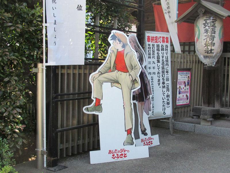 スタジオよもだ 台東区 レンタルスタジオ 玉姫稲荷神社