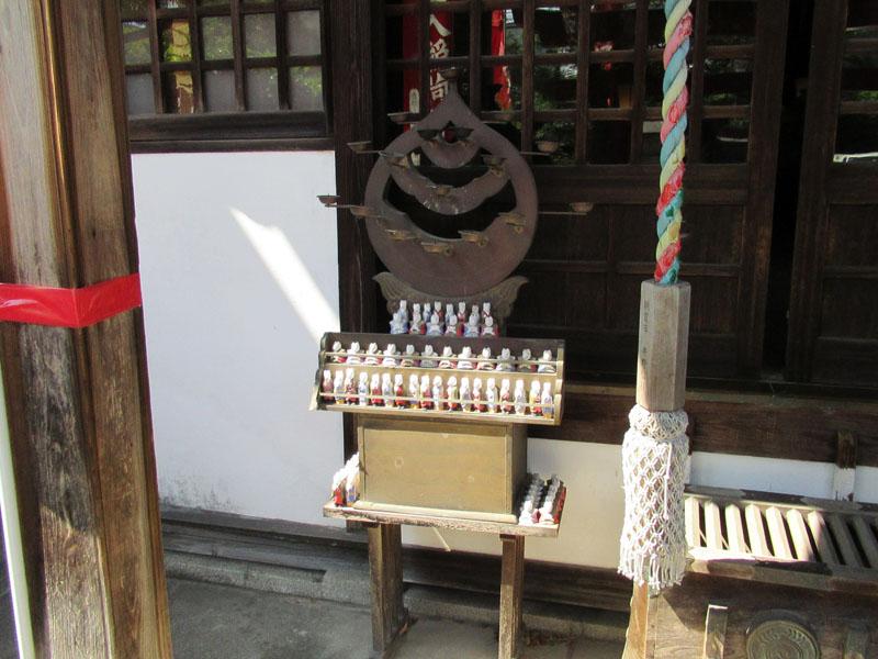 スタジオよもだ → 玉姫稲荷神社 清川