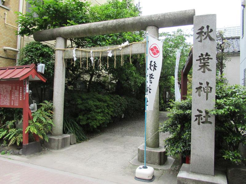 スタジオよもだ 台東区 レンタルスタジオ 秋葉神社