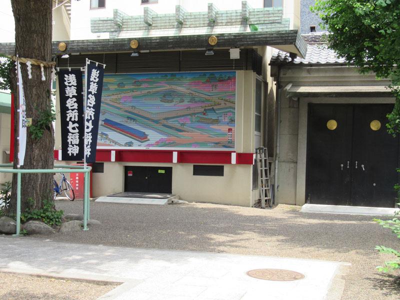 スタジオよもだ → 矢先稲荷神社 稲荷町