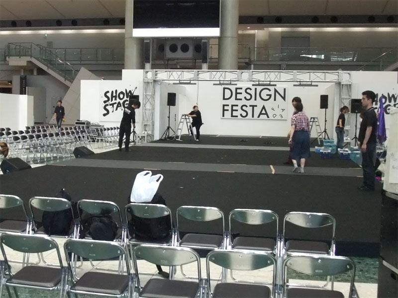 スタジオよもだ → デザフェス ショーステージ