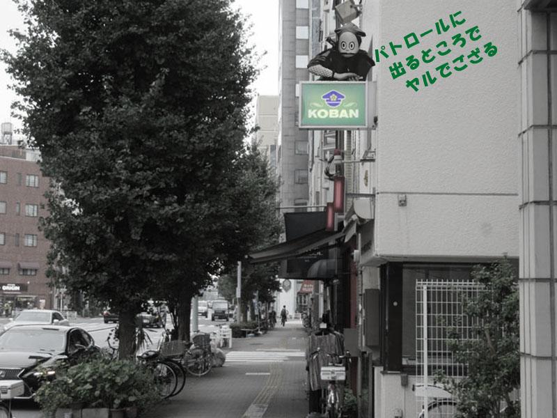 スタジオよもだ → 浅草神社 浅草