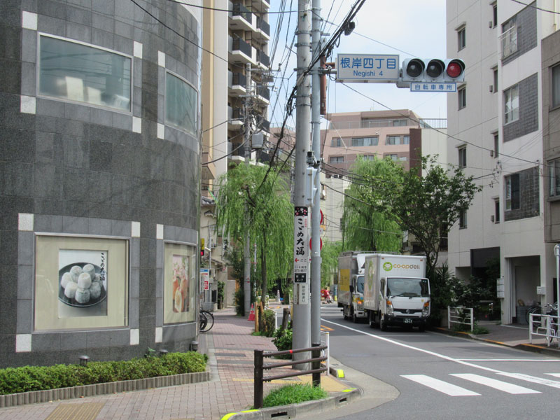 スタジオよもだ → まんねん堂 入谷