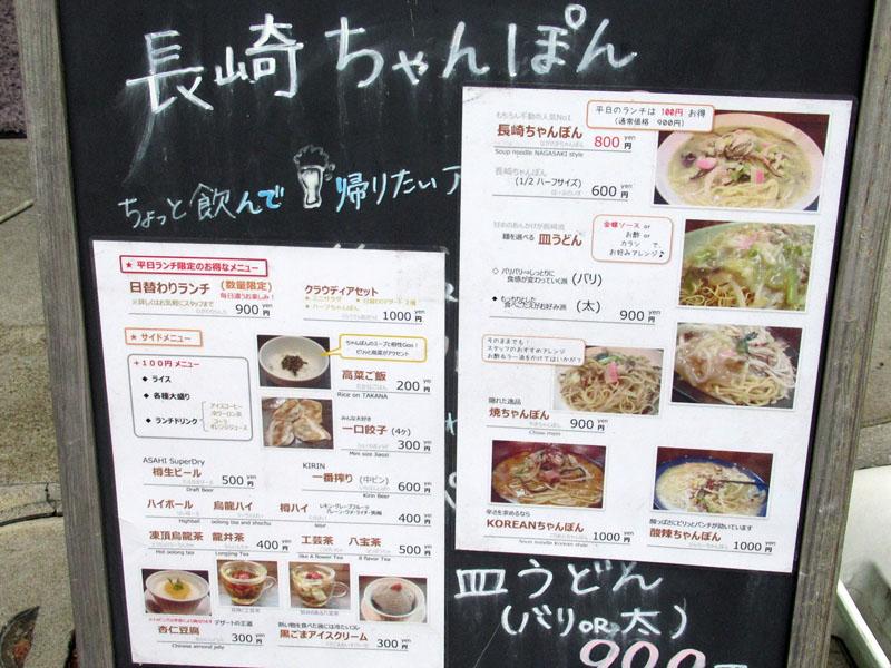 スタジオよもだ → C's DINING CLOUD 9 三ノ輪