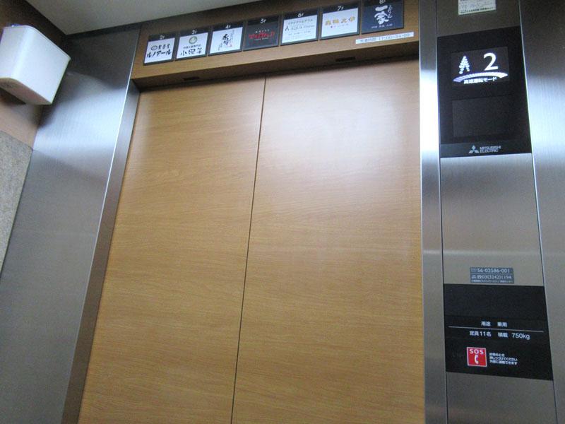 スタジオよもだ → 麻辣大学 上野