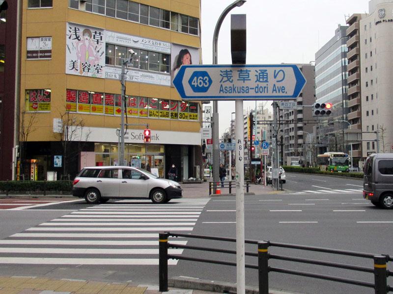 スタジオよもだ → 黒船稲荷神社 田原町