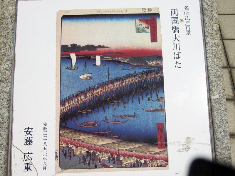 スタジオよもだ → 隅田川テラス 浅草橋