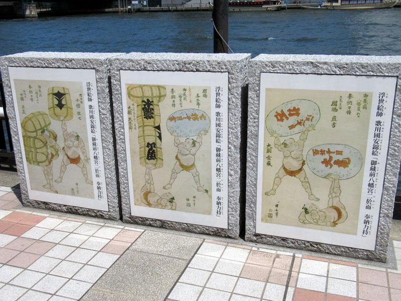 スタジオよもだ → 隅田川テラス 浅草