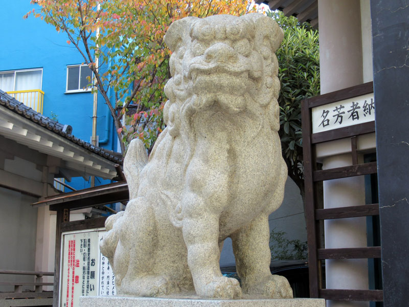 スタジオよもだ 台東区 レンタルスペース 西浅草八幡神社