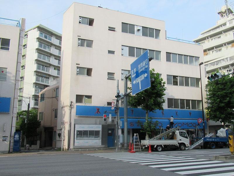 スタジオよもだ レンタルスタジオ 鶯谷 日暮里 入谷 上野